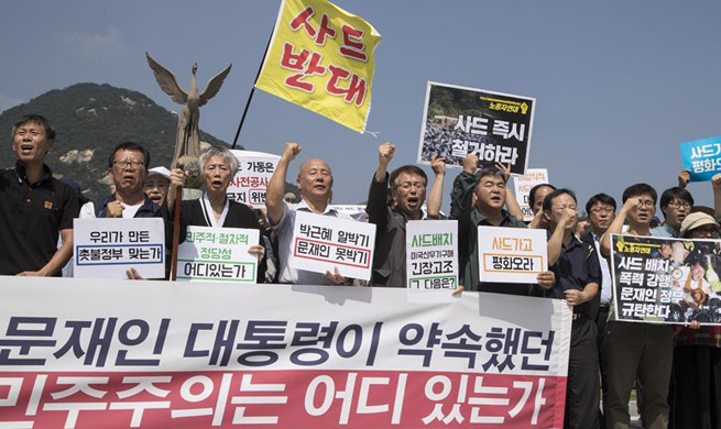 Demonstrators protest against THAAD in Seoul