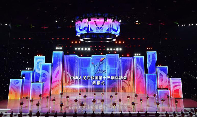 Closing ceremony of 13th Chinese National Games