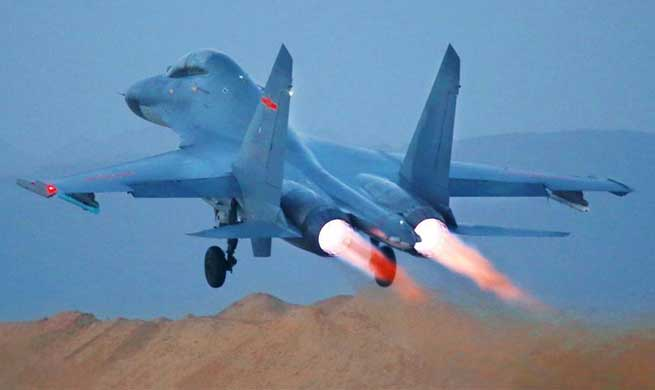 China, Pakistan air forces hold joint training exercises