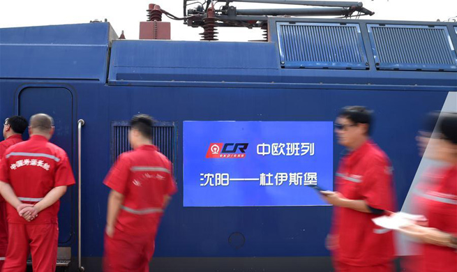 Freight train links NE China and Duisburg