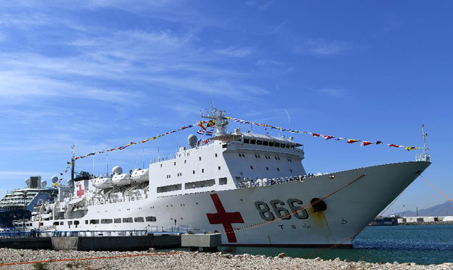 Chinese naval hospital ship Peace Ark arrives in Malaga, Spain