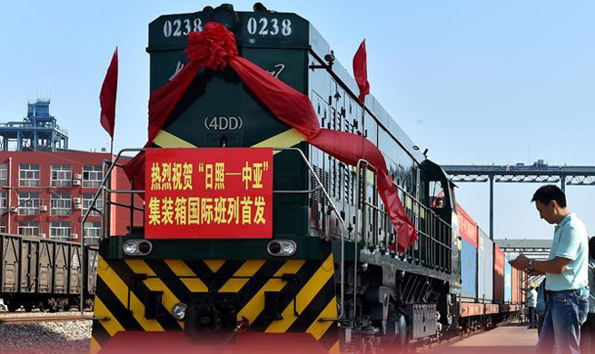 New freight train links E China's Rizhao, Central Asia