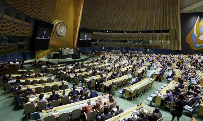 UN General Assembly opens 72nd session