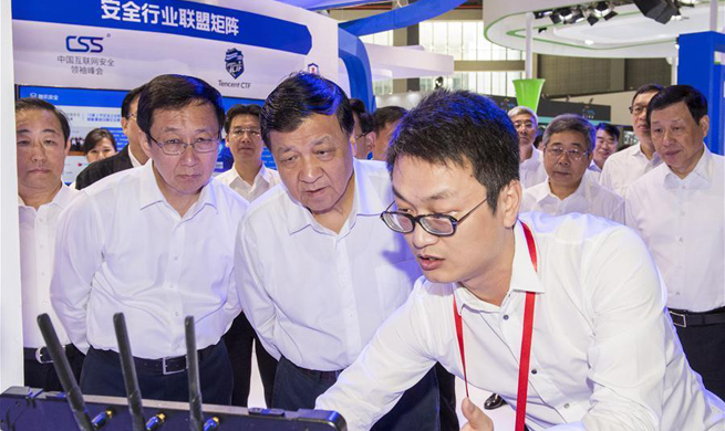 Senior CPC official stresses cyber security ahead of key Party congress