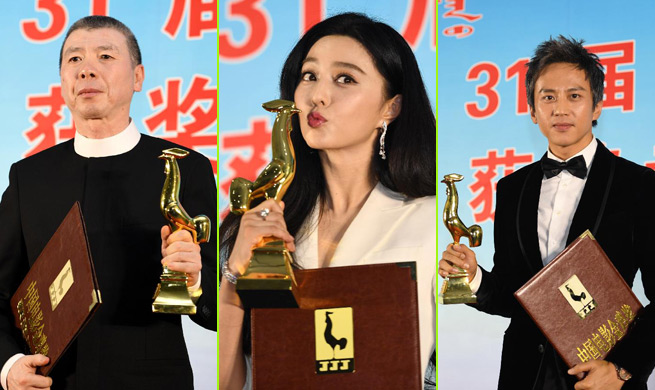 Winners of 31st Golden Rooster Awards in Hohhot