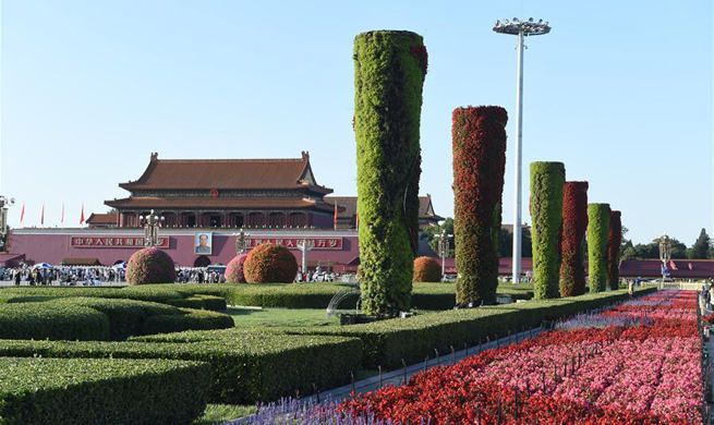 Flower terraces set up on Tian'anmen Square for upcoming National Day