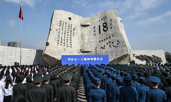 "China marks 86th anniversary of ""September 18 Incident"""