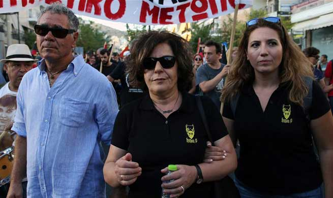 Rally held in Greece to commemorate murdered anti-fascist activist