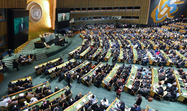 World leaders attend general debate of UN General Assembly