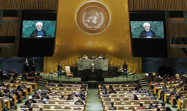 In pics: general debate of UN General Assembly on day 2