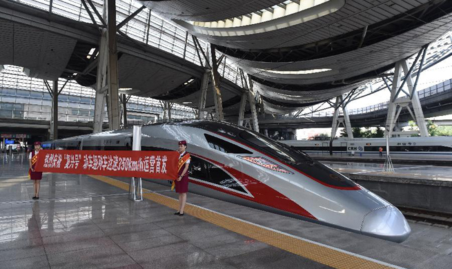 China Focus: Beijing-Shanghai railway speed rises to 350 kph