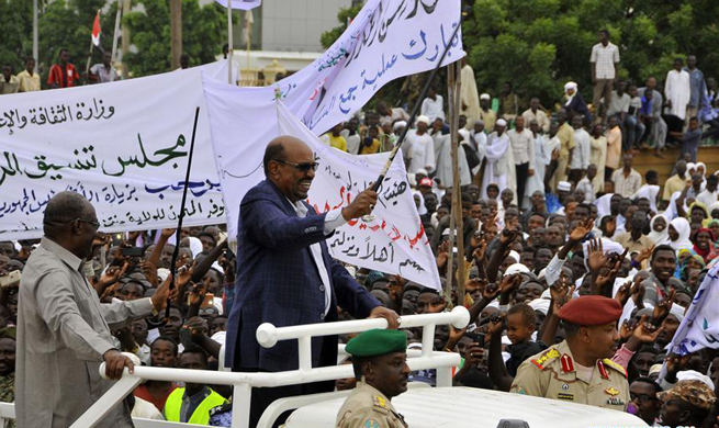Sudanese president urges Darfur citizens to surrender weapons