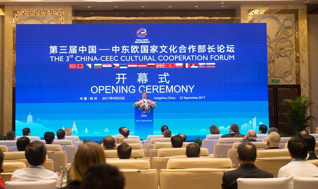 Premier Li sends congratulatory letter to China-CEEC forum