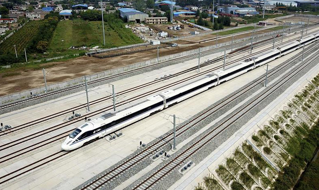 Xi'an-Chengdu railway to come on stream within 2017