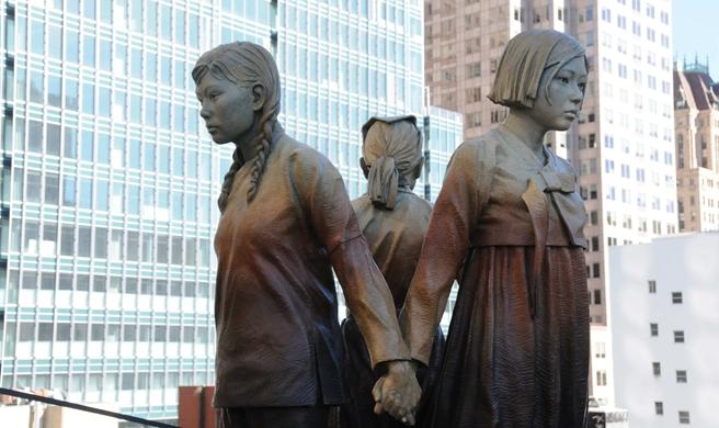 "Feature: ""Comfort women"" memorial unveiled in San Francisco"