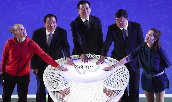 Opening ceremony held for 2017 WTA Wuhan Open