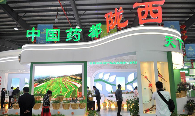 Traditional Chinese Medicine Industry Expo opens in China's Gansu