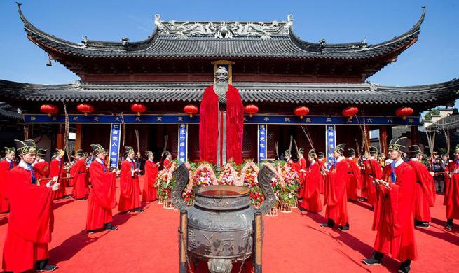 Ceremonies held around China to celebrate birthday of Confucius
