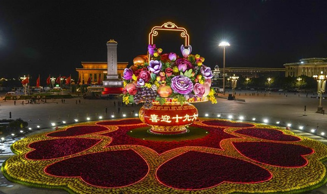Large flower terrace gleams on Tian'anmen Square in Beijing