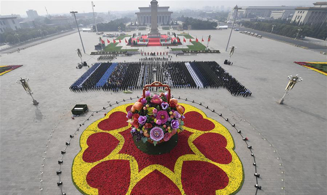 China marks Martyrs' Day in Beijing