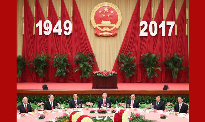 State Council holds reception to celebrate 68th anniversary of founding of PRC