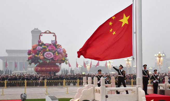 National flag-raising ceremony held at Tian'anmen Square