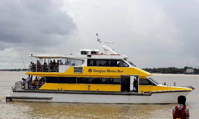 Water bus service launched in Myanmar's Yangon