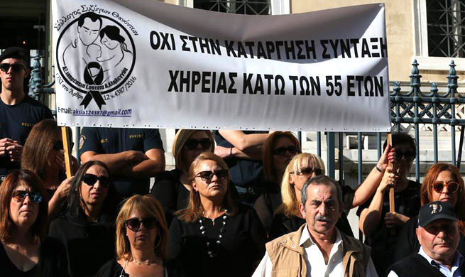 Greek pensioners protest new round of bailout cuts