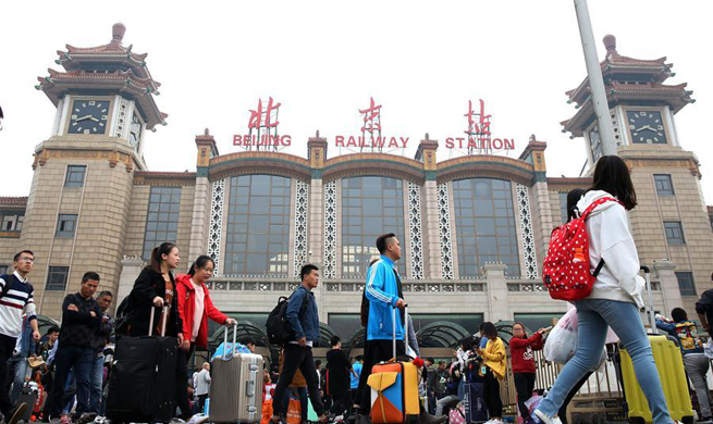 Beijing greets large number of passengers