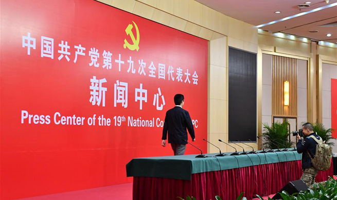 19th CPC National Congress media center starts receiving overseas media