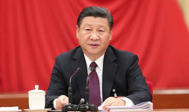 18th CPC Central Committee concludes 7th plenum