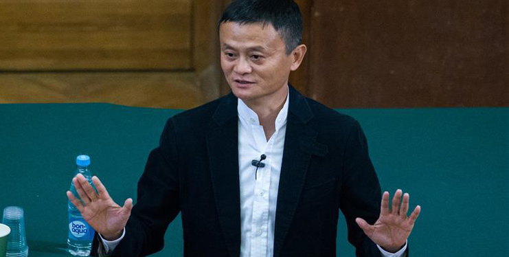 Jack Ma gives public lecture at Lomonosov Moscow State University