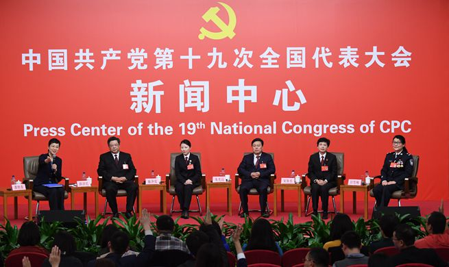 Group interview on comprehensively advancing law-based governance of China held
