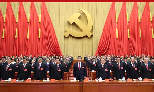 CPC congress concludes