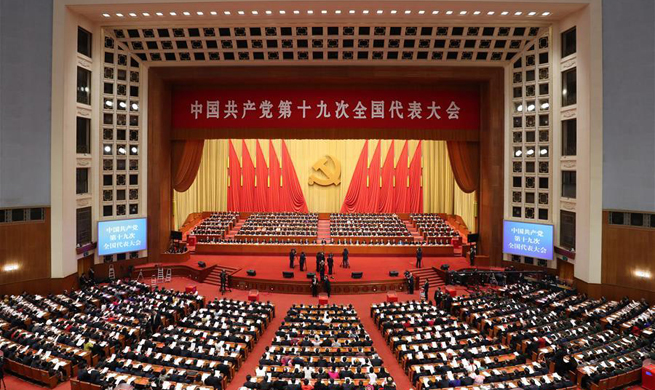 Video: 19th CPC National Congress closing session