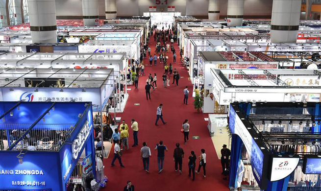 Phase 3 of China Import and Export Fair starts in Guangzhou