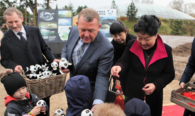 Copenhagen Zoo breaks ground for Panda House