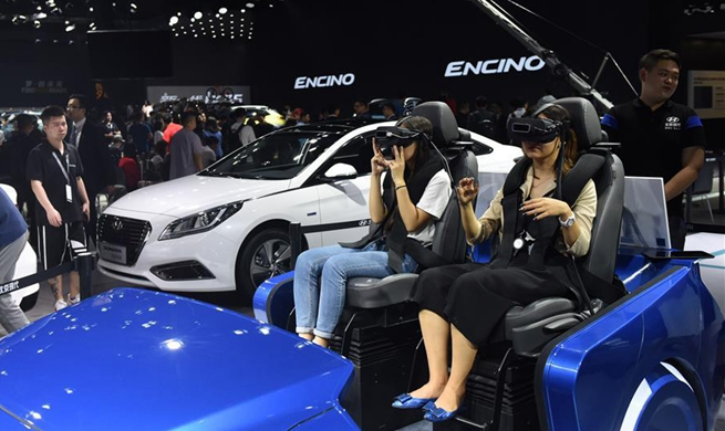 15th Guangzhou Int'l Automobile Exhibition starts