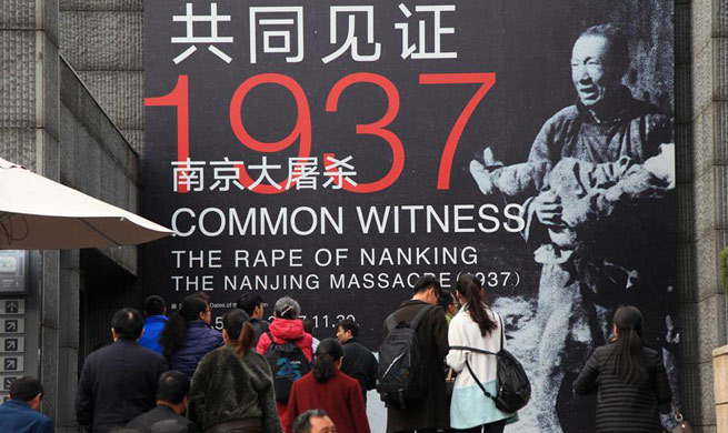 Memorial Hall of Victims in Nanjing Massacre closed for renovation