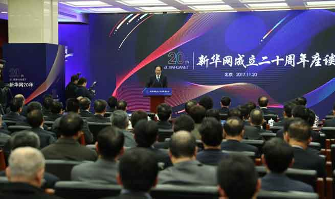 Symposium held to mark Xinhuanet 20th anniversary