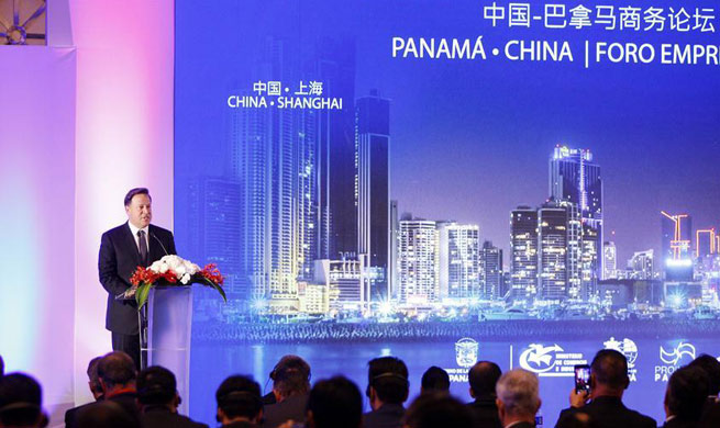 Panamanian president delivers speech at business forum in Shanghai