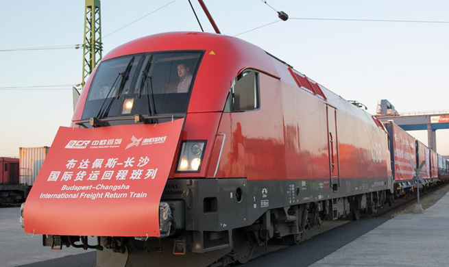 Budapest-Changsha return freight train launched in Hungary