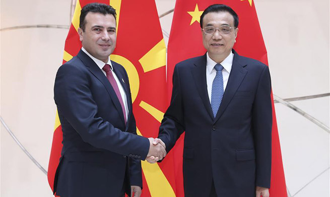 China, Macedonia agree to enhance bilateral cooperation
