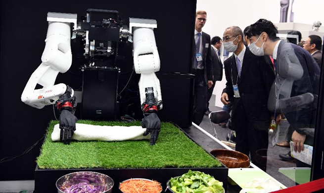 International Robot Exhibition 2017 held in Tokyo