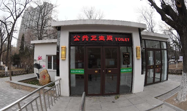Marked changes seen in quality of China's toilets