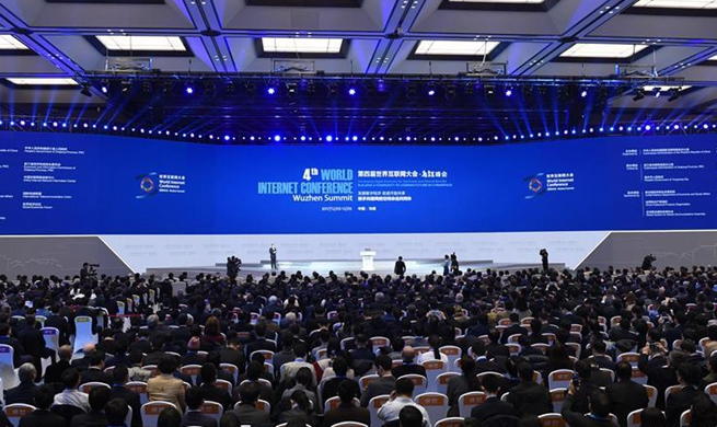 Fourth World Internet Conference opens in Wuzhen