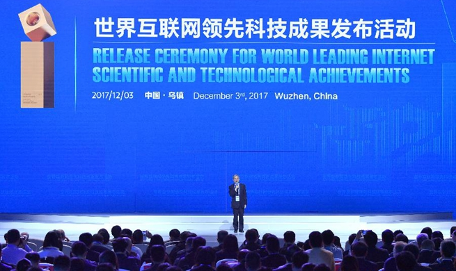 World leading Internet sci-tech achievements released in Wuzhen