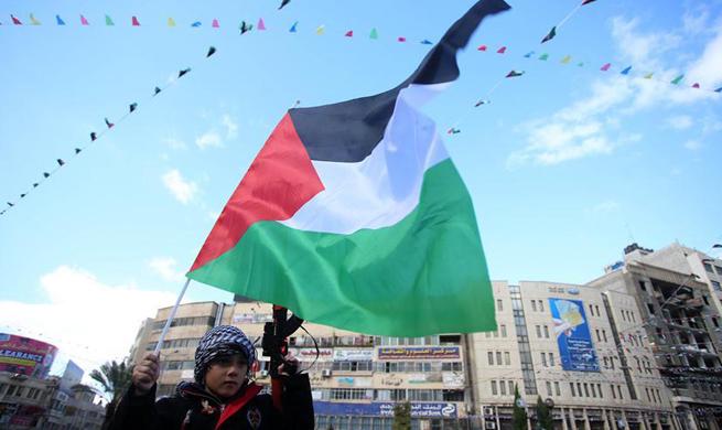 Palestinians protest against Trump's Jerusalem decision in West Bank