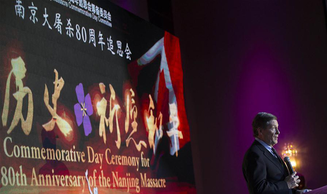 80th Anniv. of Nanjing Massacre marked in Toronto