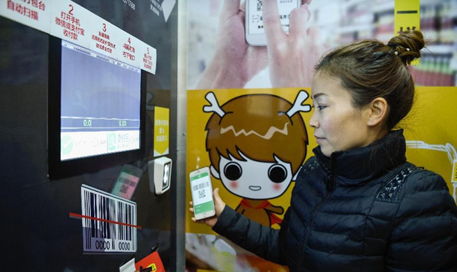 Self-service convenience store seen in Shenyang, China's Liaoning
